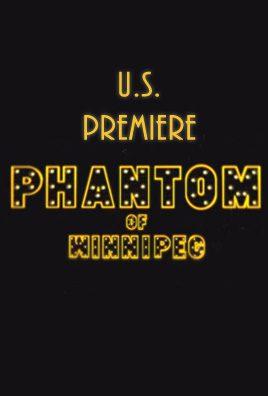 PhantomOfWinnipegEventPanel